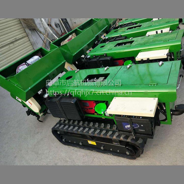 启航履带式施肥机 葡萄园专用开沟机 自走式开沟施肥机型号