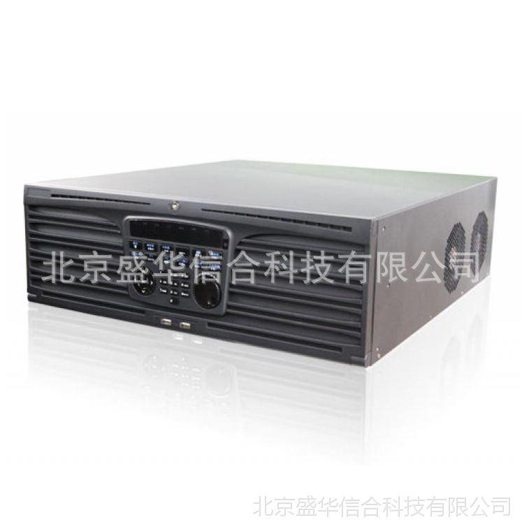 海康威视 64路网络硬盘录像机 DS-9664N-ST 原装正品