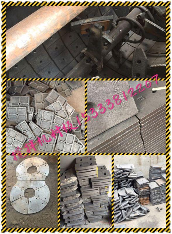 河南郑州js1000 1500搅拌机衬板刮板叶片耐磨配件大全