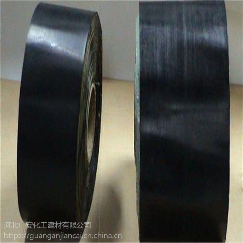 广安化工供应聚乙烯冷缠带 冷缠带厂家