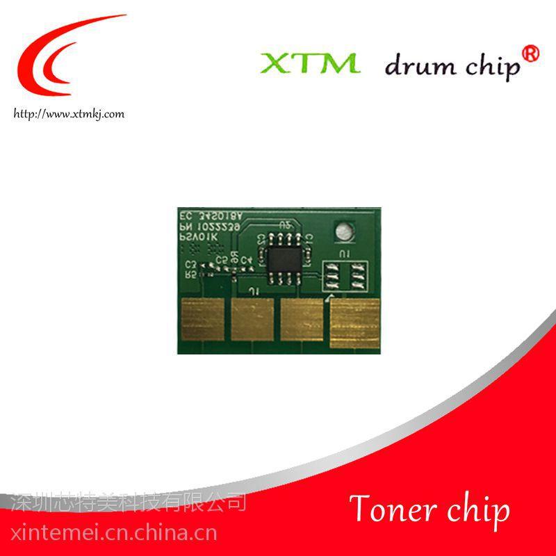 芯特美供应普印力Printronix P8000 P7000芯片256111-104硒鼓粉盒计数芯片