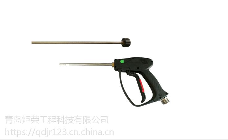 炬荣空化射流清洗设备专用高压清洗机枪海生物清洗枪