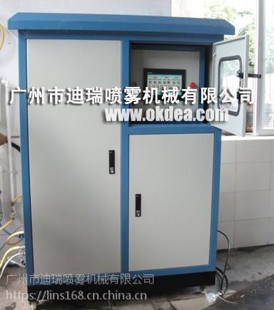 DEERI迪瑞环保设备 小型高压喷雾主机 消毒除臭系统机组 喷雾除尘装置