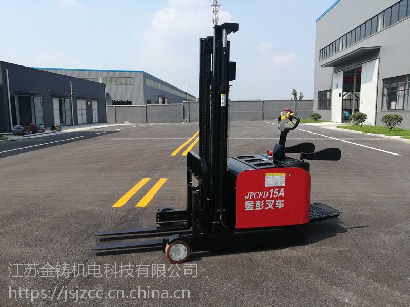 金彭叉车 1.5吨步行式小前移 JPCFD15A 合肥哪里有电动叉车