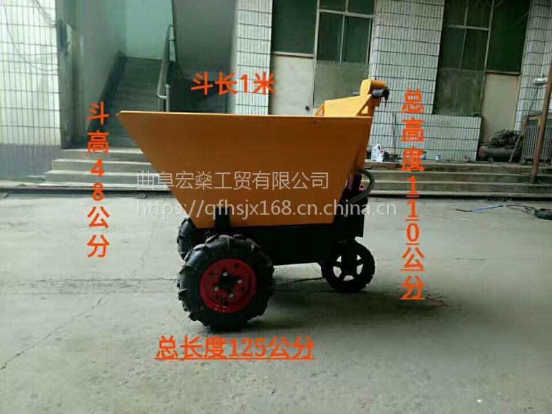 三轮手扶电动斗车 建筑工地斗车电动手推车 工地混凝土运输车
