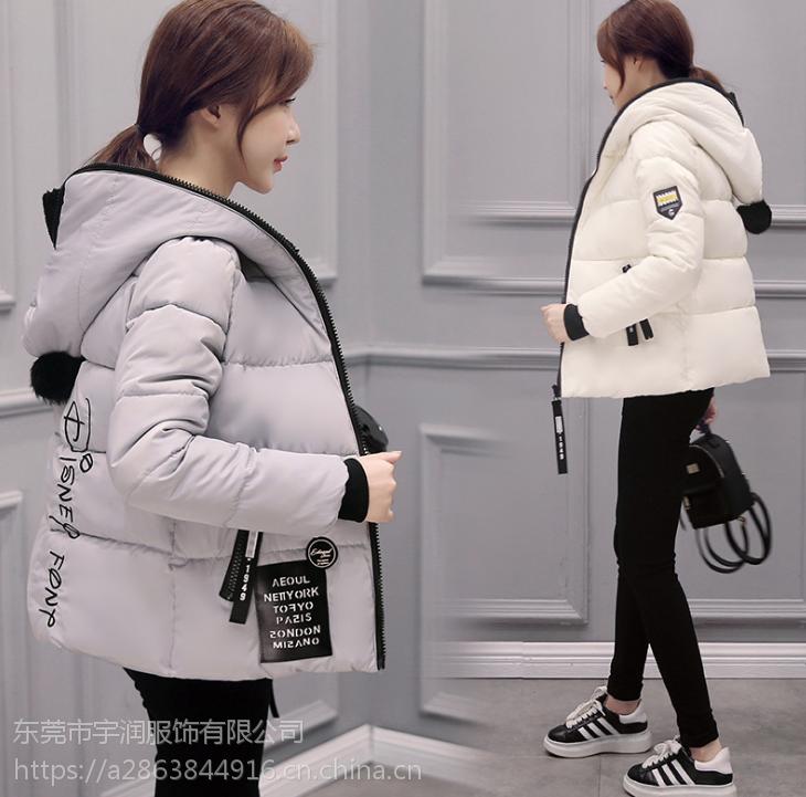 成都便宜服装批发库存羽绒服时尚女装棉服外套白鸭绒棉衣低价清货