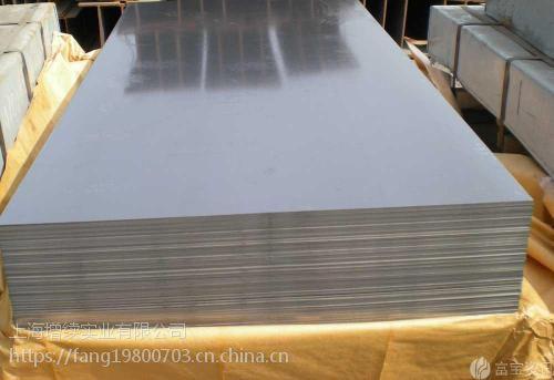 供应中厚板A387Gr.22c1.2 容器钢板 用途广泛 规格齐全 敬请咨询