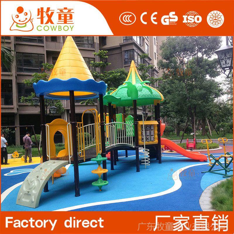 供应幼儿园户外组合滑梯 儿童户外儿童游乐设备定制 室外小区组合滑滑梯
