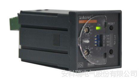 安科瑞ASJ20-LD1C智能剩余电流继电器