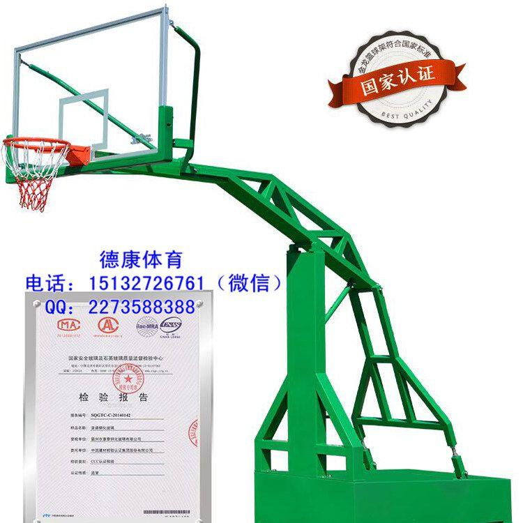 http://himg.china.cn/0/4_805_235678_750_750.jpg