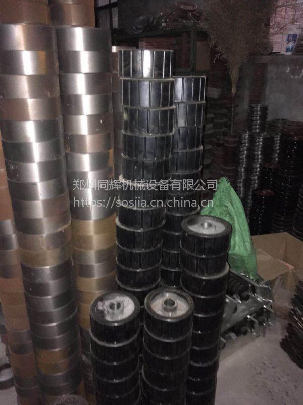 250小圆罐搅拌机拖轮胶轮配件