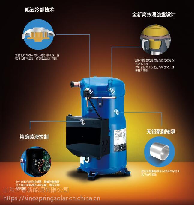 商用大热水——华春空气能商用常温热水机组