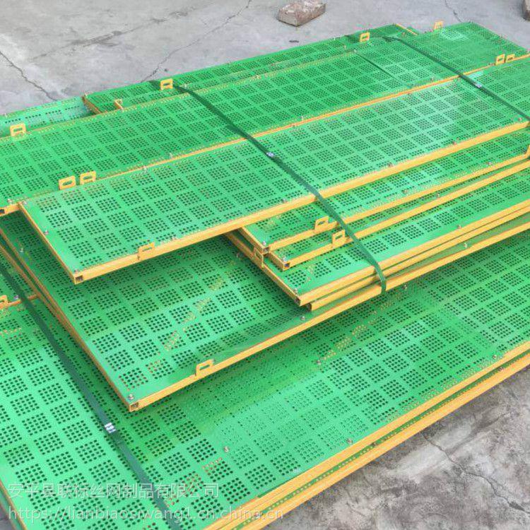 脚手架喷塑防护网/冲孔爬架网/镀锌爬架/爬架网厂家