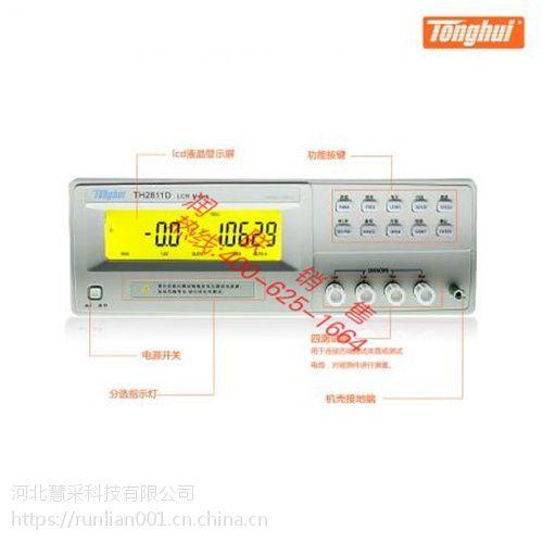 桦甸电容电感电阻测试仪 TH2811D电容电感电阻测试仪强烈推荐