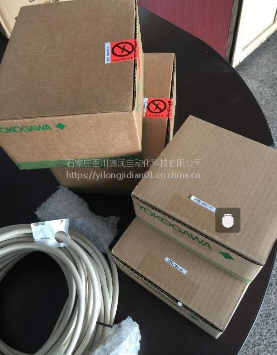 横河/压力变送器EJA110A-EZS4Z-22DC解救干渴的喉咙-水源