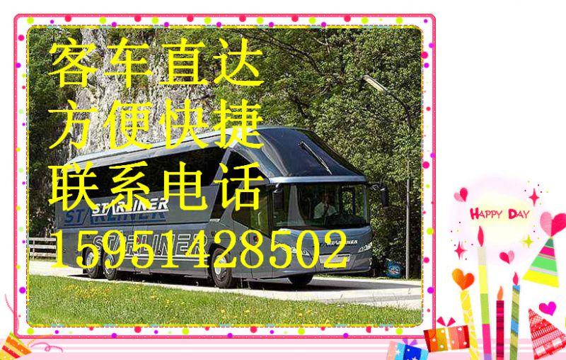 http://himg.china.cn/0/4_805_242784_800_508.jpg