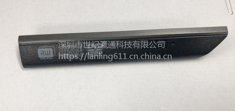 HP 6360 笔记本光驱挡板 DVD刻录机挡板