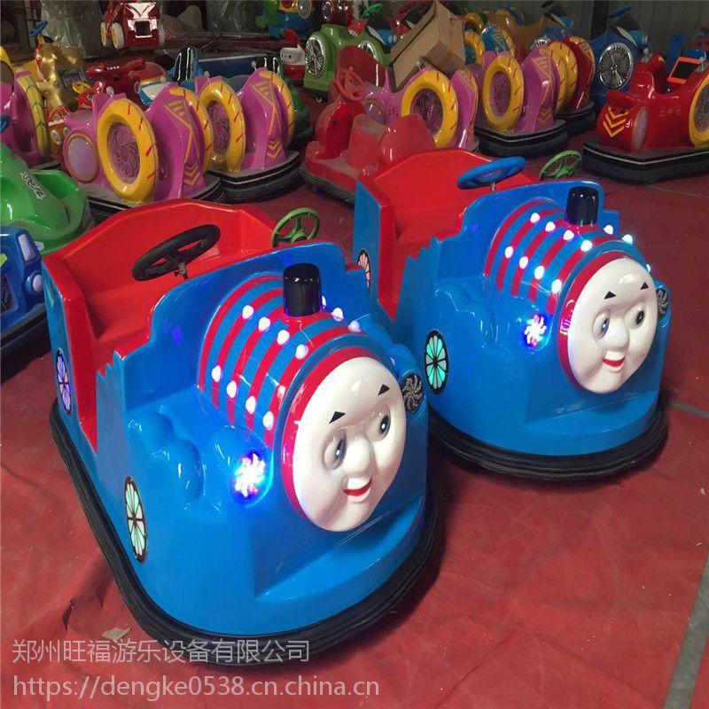 三门峡客户亲子互动托马斯漂移碰碰车儿童玩具音乐彩灯定时遥控托马斯电玩车