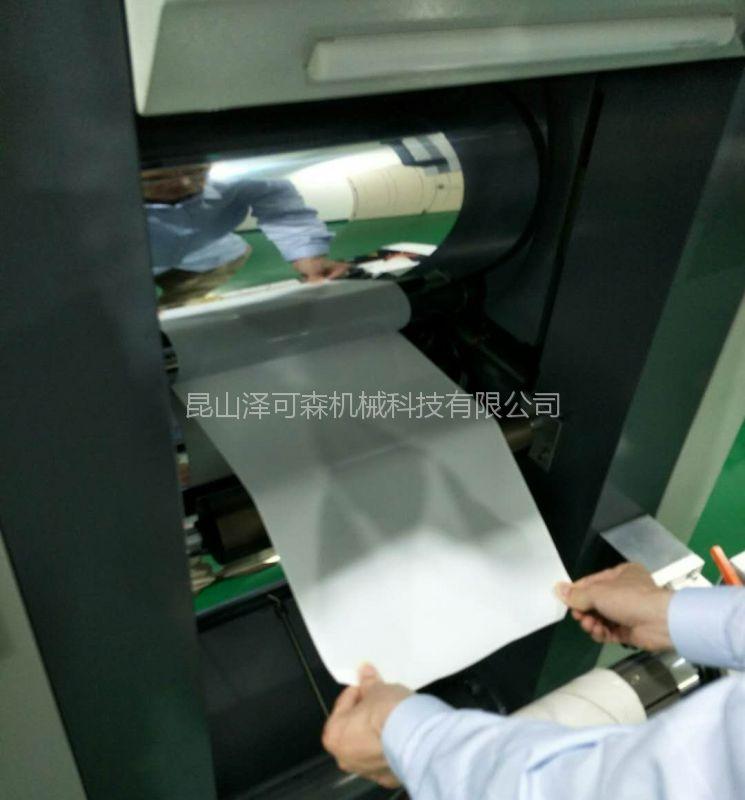 新材料压延机 导热硅胶类压延机 散热石墨片压延机