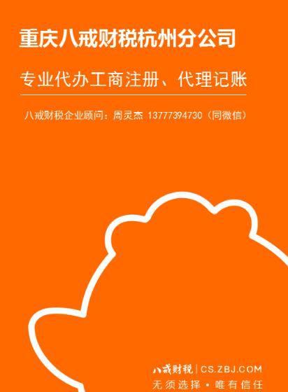 http://himg.china.cn/0/4_806_1018575_412_560.jpg
