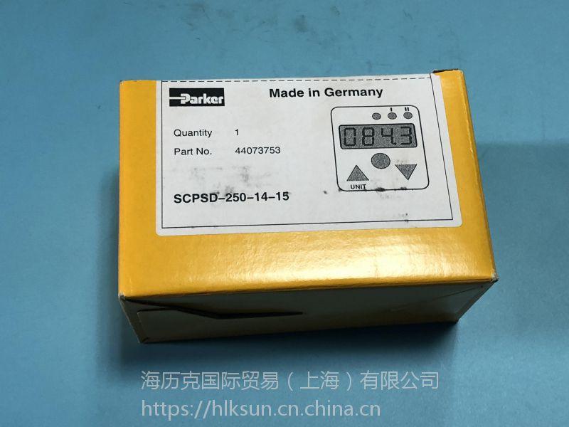 4WRSE10E1-50-3X/G24K0/A1VPWD00A-400比例阀
