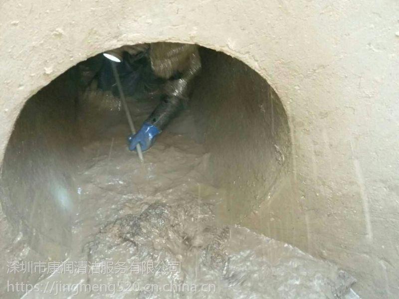 南山后海市政污水管道清理泥浆、下水道清理泥沙、雨水管道清理淤泥