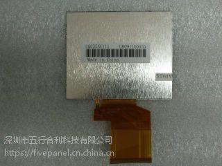 奇信3.5寸液晶屏LQ035NC111