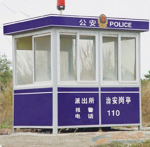 江西南昌岗亭厂家 小区不锈钢保安亭 站台岗亭 专业定做
