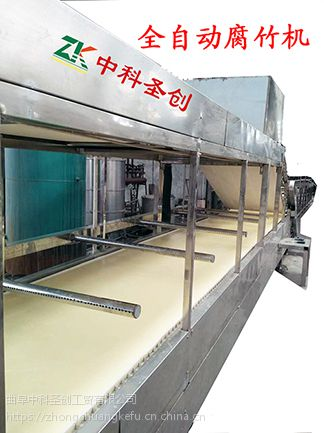 大同腐竹加工设备视频,制作腐竹的机器,腐竹自动生产设备,操作简单,产量高