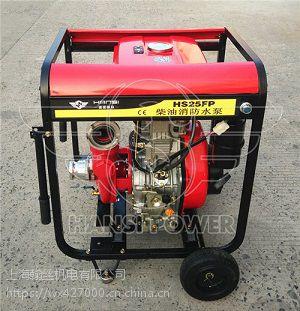 惠州市2.5寸高扬程柴油机消防泵