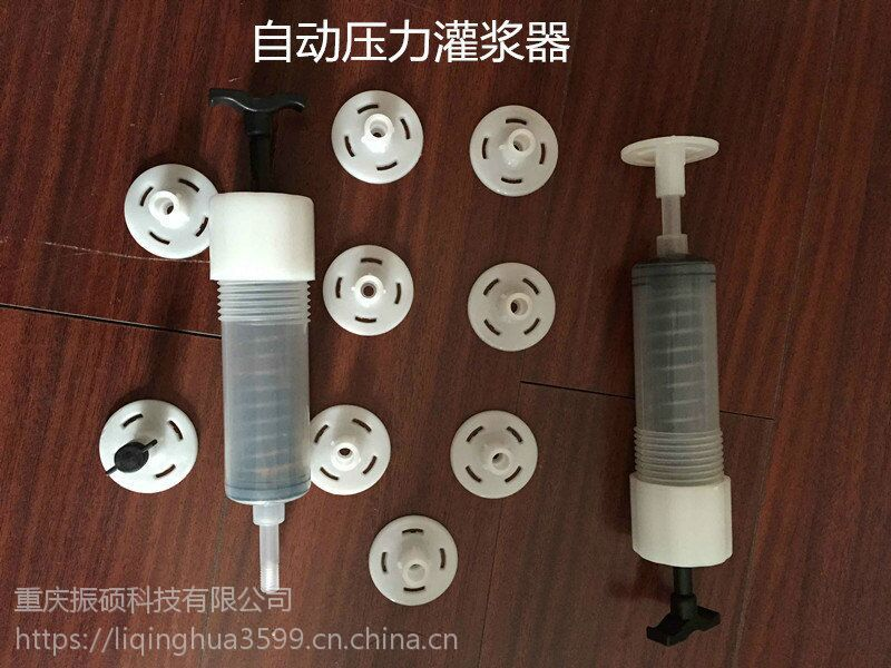 梁平高和厂家直销自动压力灌浆器200套/箱价格优惠