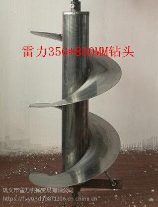 植树钻孔机的高品质和高效率