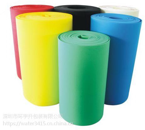 供应环保 耐高温 隔热的XPE 化学交联发泡塑料