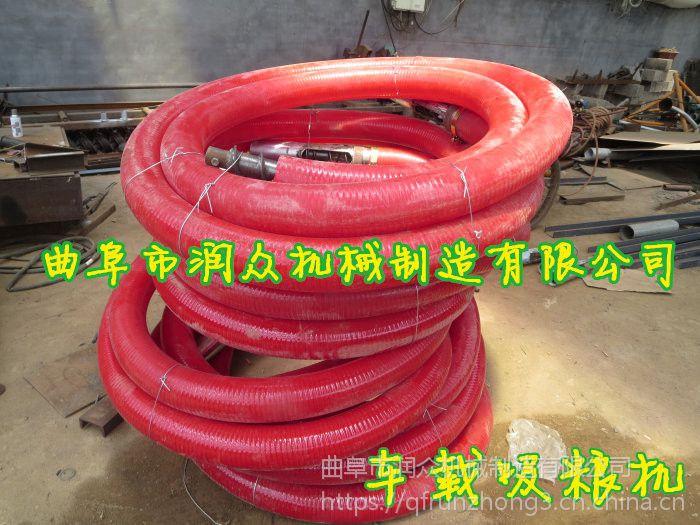 优质软管吸粮机 螺旋式抽粮机 粮食输送机