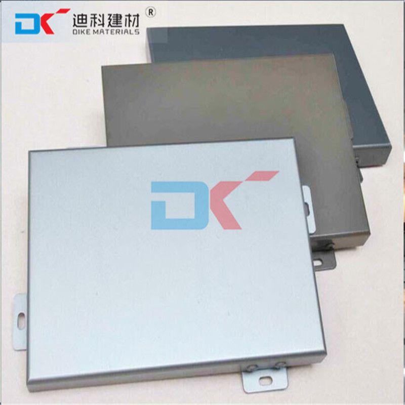 地铁铝单板规格厂家定制2.5mm氟碳铝单板 幕墙外墙板批发