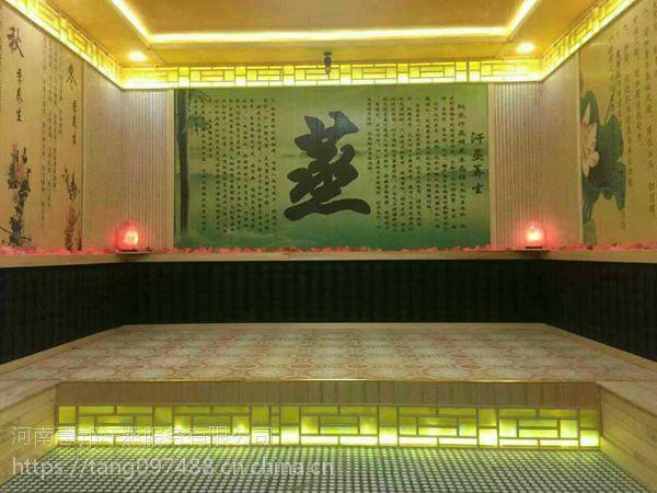 河南省开封市设计装修汗蒸房公司