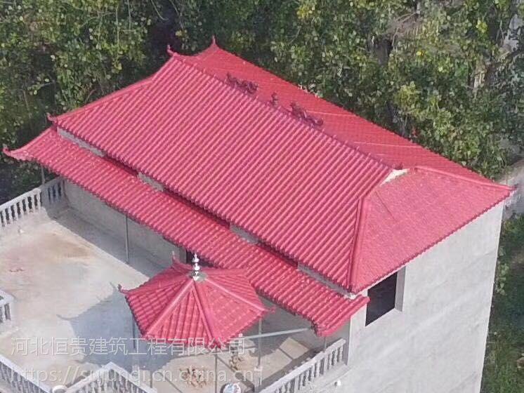 合成树脂瓦--屋顶平改坡