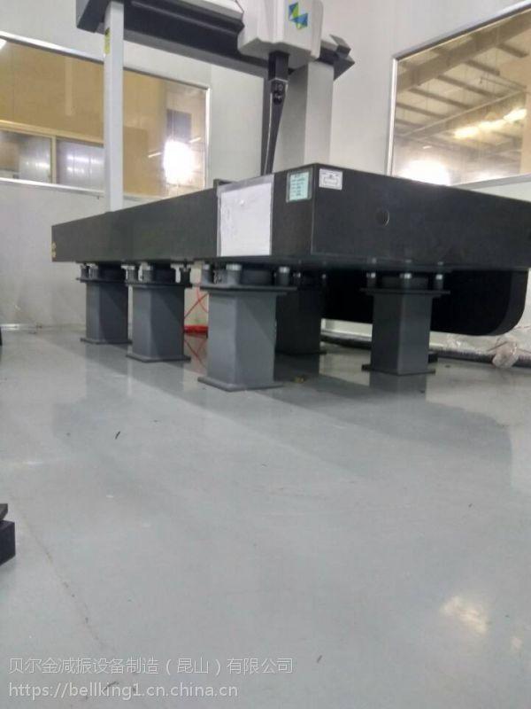贝尔金生产气液悬浮式减振垫、减震垫、减震器