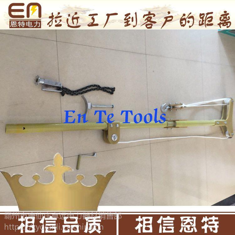 更换绝缘子辅助工具DDSF 带电作业车配套工具 YBG羊角抱杆 加工订制万齐