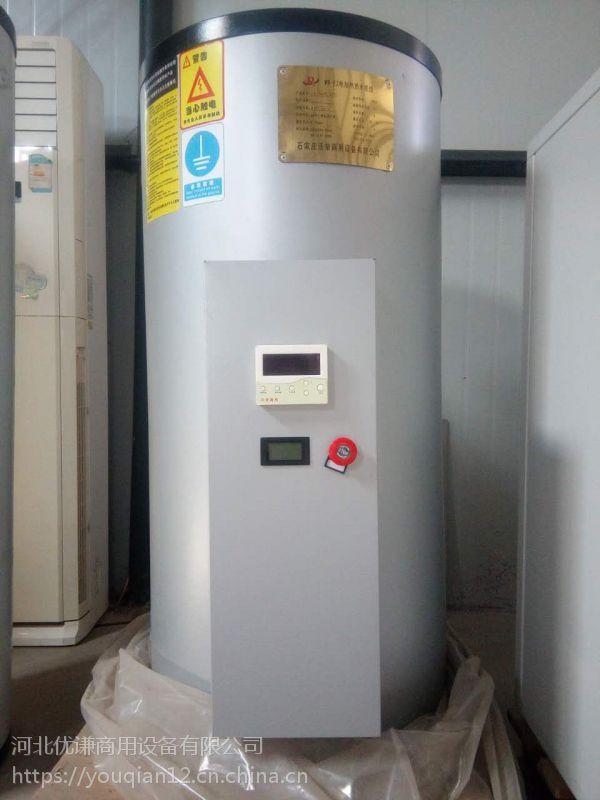 河北供应商用电热水器 高效节能