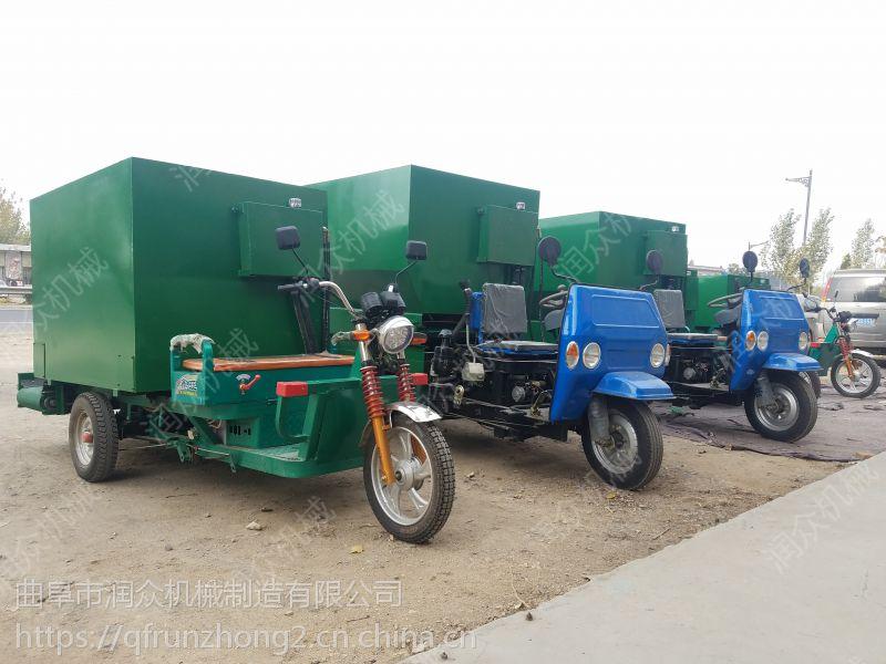 养殖牛羊用大产量撒料车 柴油机动三轮撒料车润众