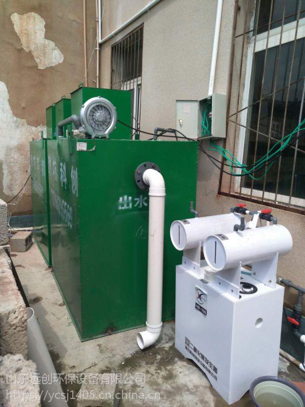 医院污水地上排放处理设备