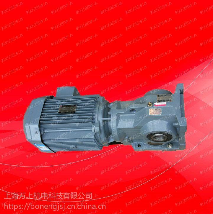 齿轮减速机小型 K37 KA47 KF57 KAF67 硬齿面减速箱伞齿轮带电机