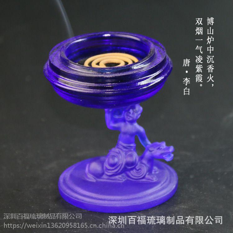 百福琉璃 3.5内径盘香香炉 古法琉璃骑兽博山炉