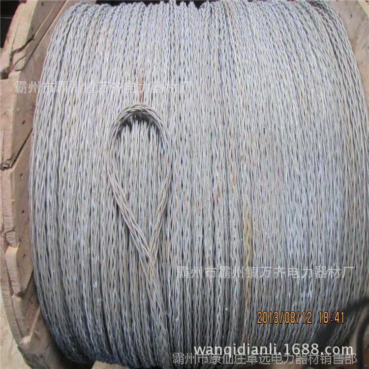 防扭钢丝绳说明书 防扭钢丝绳接法 乌鲁木齐防扭钢丝绳厂家