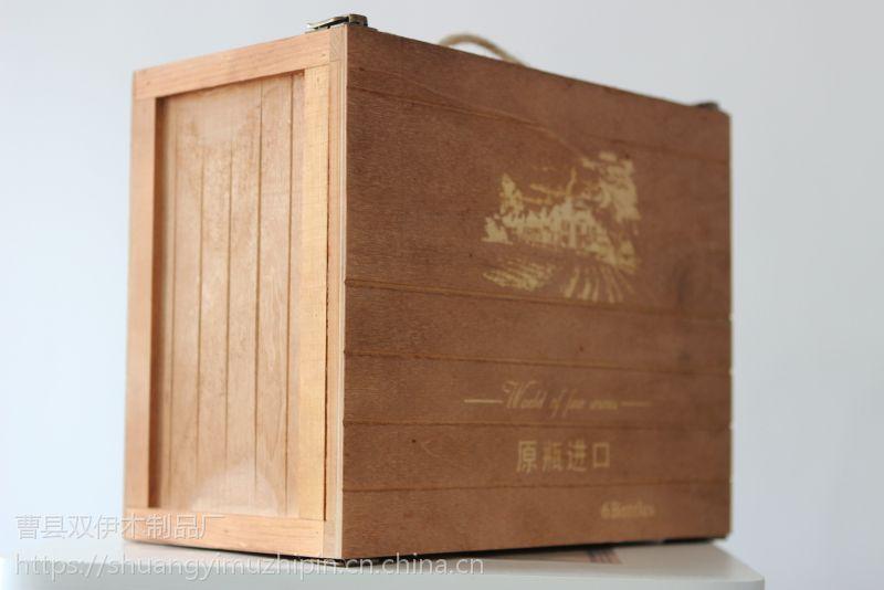 厂家直销木盒定做 六支装松木葡萄酒包装盒 复古红酒盒