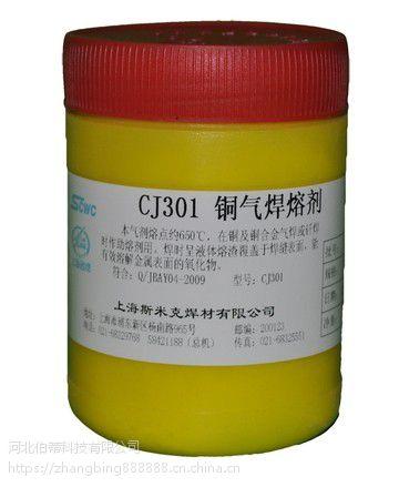 上海斯米克 F111 喷焊喷涂镍基合金粉末 焊接材料