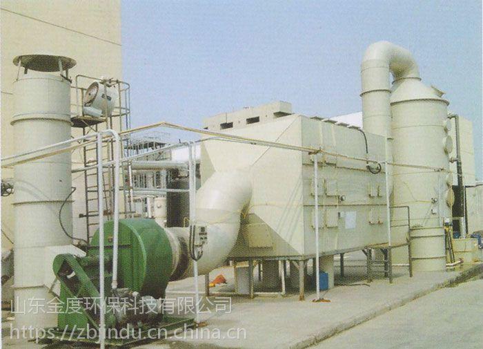 泰安活性炭吸附设备报价丨废气处理设备制造商直销
