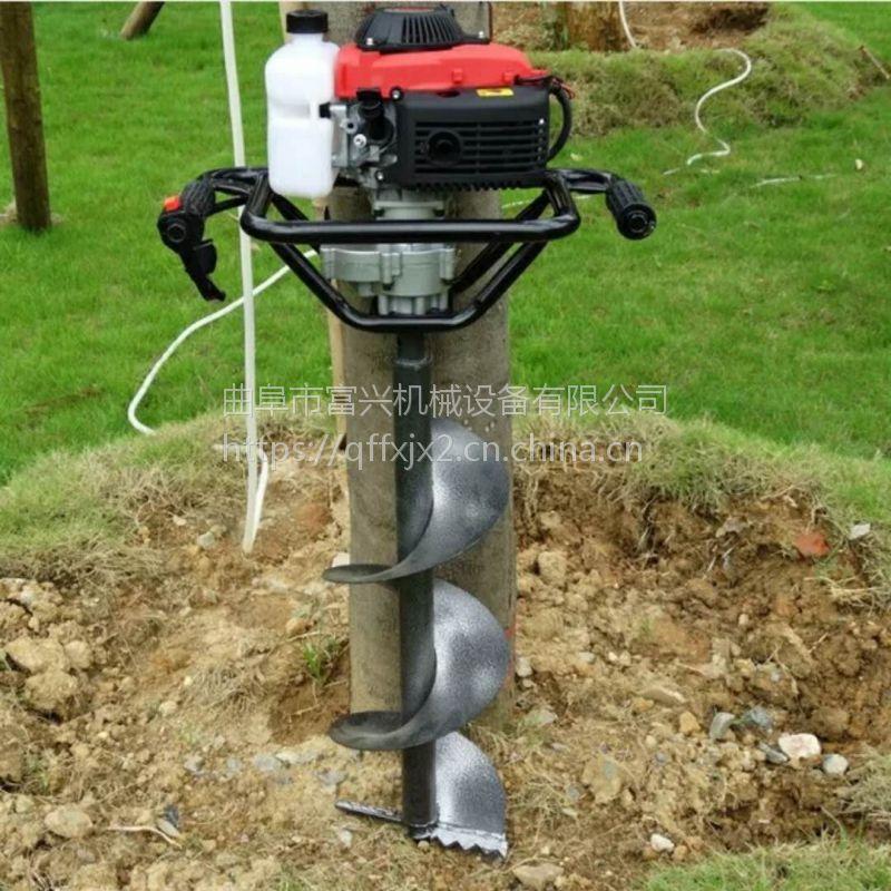 果树施肥手提打孔机 加厚螺旋钻头挖坑机 绿化植树刨坑机视频