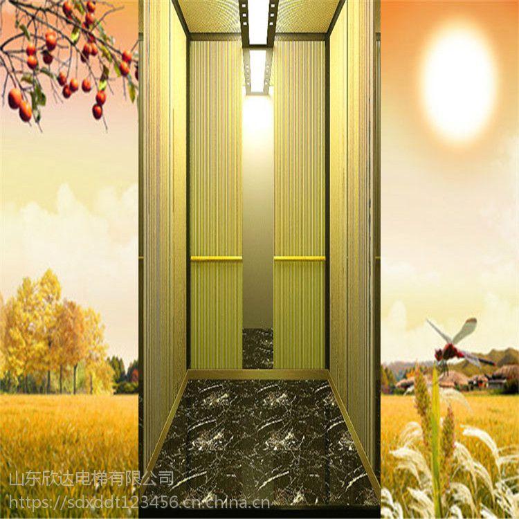山东欣达xd-2家用三层别墅电梯报价